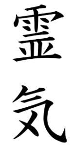 simbolo reiki